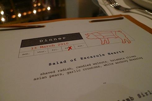 ad hoc menu.JPG