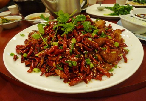 Chicken with Explosive Chili Peppers